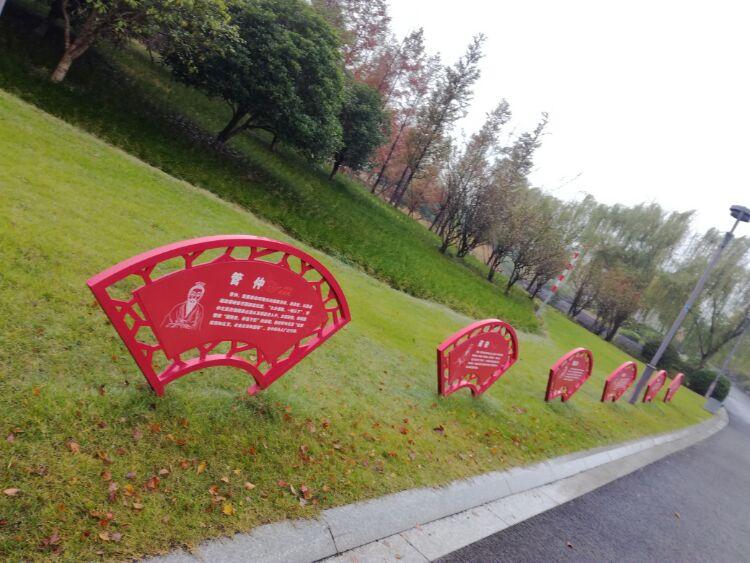 常州新龙湖音乐公园,高铁生态公园